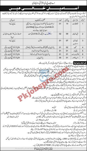Pakistan Army New jobs 2021