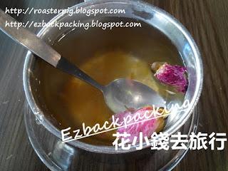 蜂蜜玫瑰柚子茶