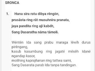 teks latin kekawin ramayana 1 sargah 1 wirama sronca