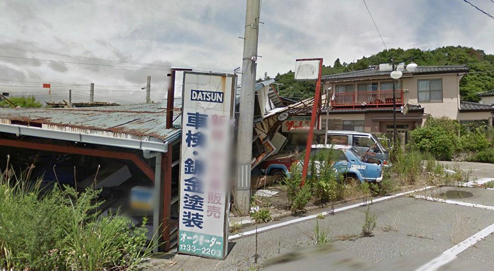 2 Τα παρατημένα supercars της Φουκουσίμα zblog, παρατημένα, Φουκουσίμα, ΦΩΤΟ, φωτογραφίες