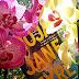 Moja Jane Eyre | Brodi Ashton, Cynthia Hand, Jodi Meadows
