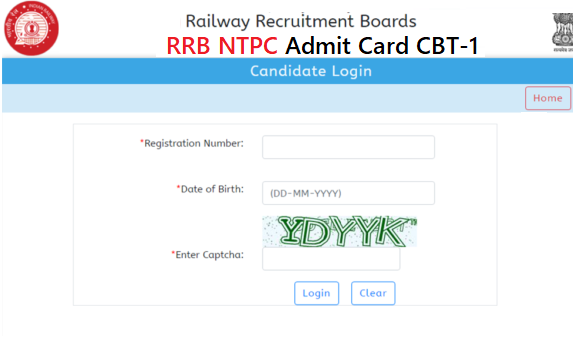 RRB  NTPC Admit Card 2019 Download CBT-1, rrb ntpc  admit card sarkari result cbt-1
