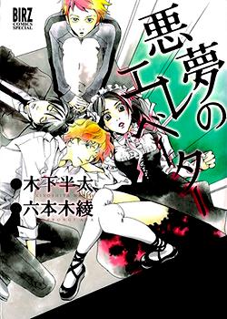 Baki Dou Manga - Read Manga Online at MangaKalot Net