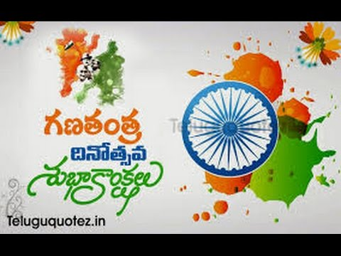 Republic Day Speech Telugu lo