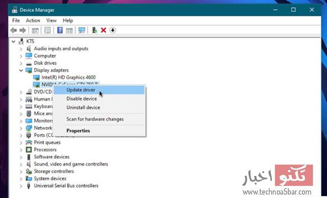 تحديث تعريفت النظام لتسريع ويندوز 10
