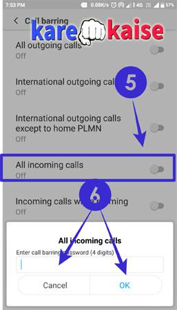 incoming-call-band-karne-ka-password