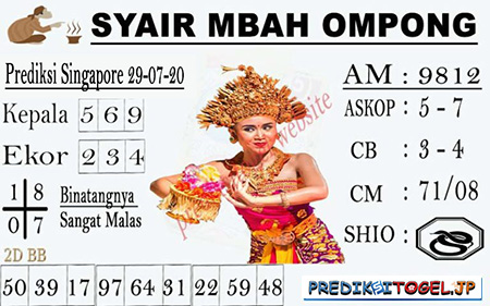 Syair Mbah Ompong SGP Rabu 29 Juli 2020