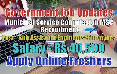 MSC Recruitment 2020