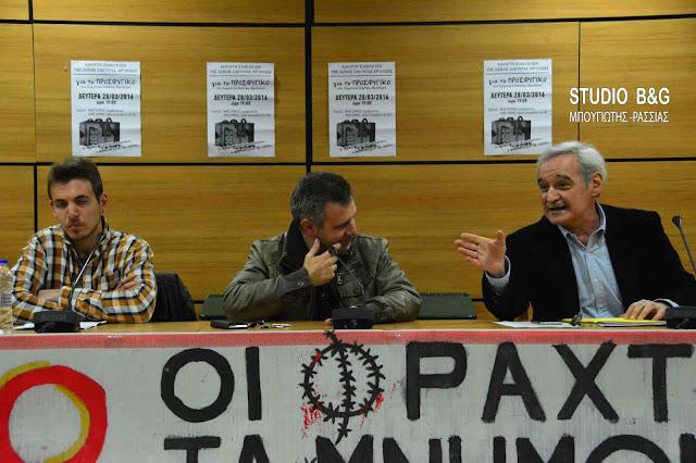 Ν. Χουντής από την Τρίπολη: Τελικά, η Ευρωζώνη, είναι συνεχής φυλακή και επιτροπεία