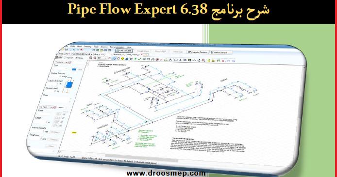 كتاب flow pdf
