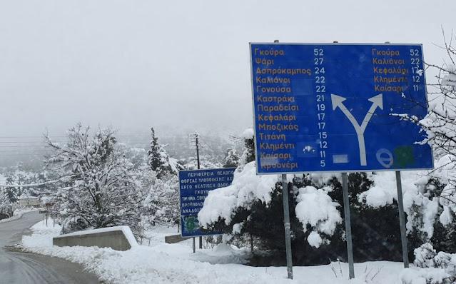 Περιφέρειας Πελοποννήσου: Εντατικές προσπάθειες για να μείνει ανοιχτό το οδικό δίκτυο στην ορεινή Κορινθία