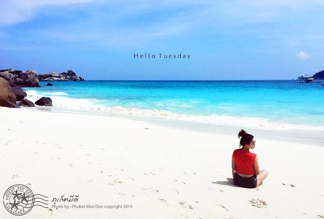 เกาะสิมิลัน พังงา