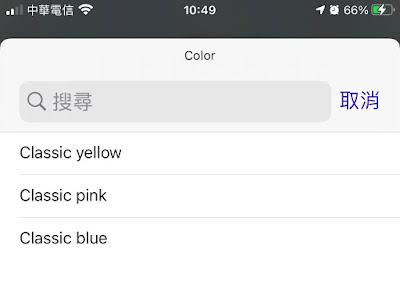 『Sticky Widgets』讓你在iPhone主畫面上放置便利貼,一樣要iOS 14以上才能服用
