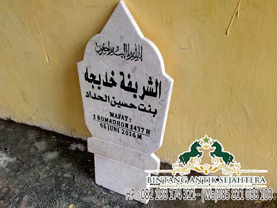 Harga Nisan Batu Bahan Marmer, Harga Batu Nisan Surabaya