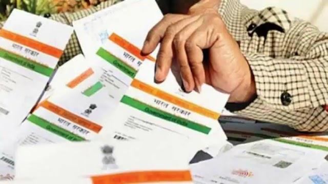 Aadhaar-social media linking: All you need to know