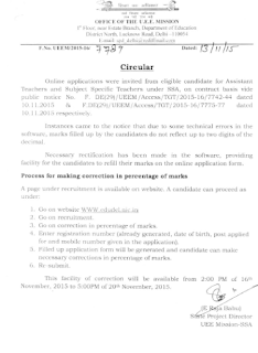 Delhi SSA Contract Teacher Application Correction Notice