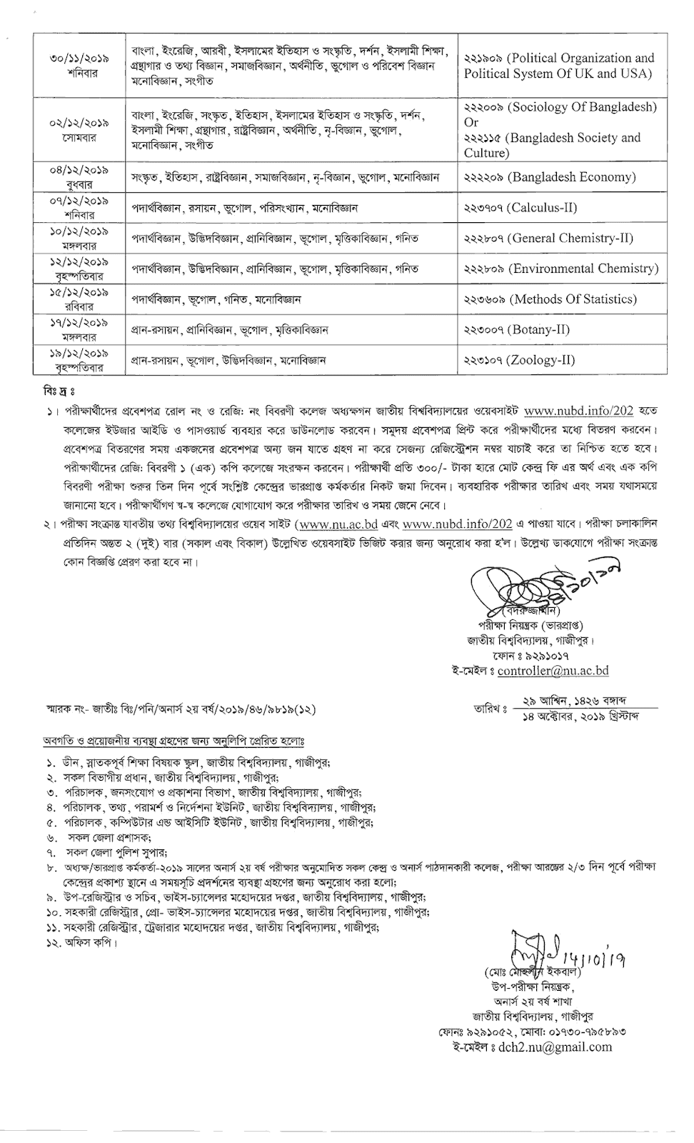 Honours 2nd year routine 2019 part2