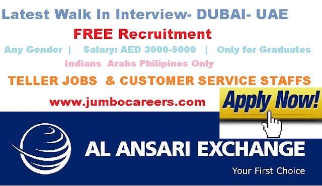 al ansari exchange counter staff salary, al ansari exchange job description, bank jobs for Indians in Dubai 2018, Al Ansari exchange jobs for Philipinos,