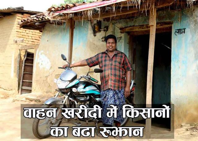 Bhupesh Sarkar