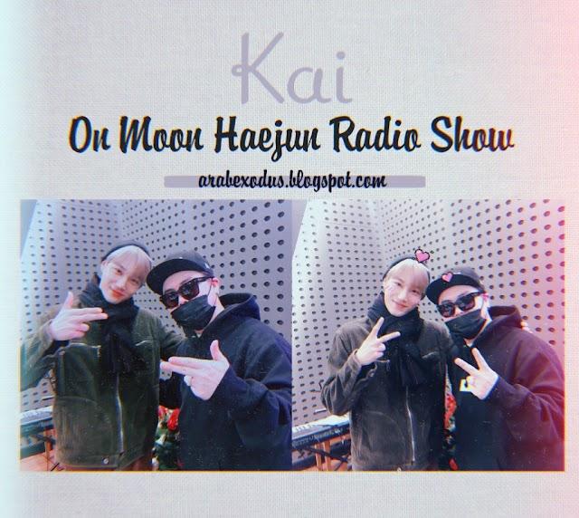مترجم || راديو Moon Hee Jun's مع كاي