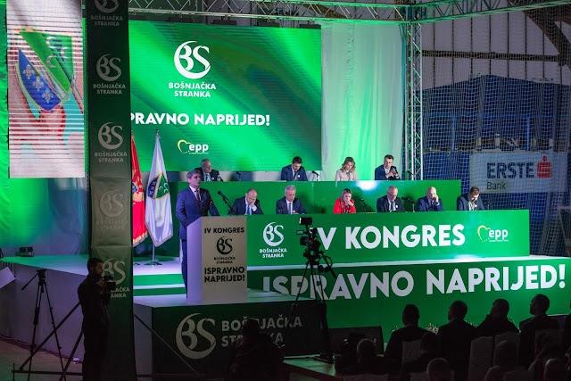 Spisak članova Glavnog odbora Bošnjačke stranke