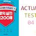 Listening TOEIC Practice 1200 - Test 04