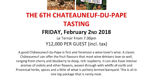 6TH CHATEAUNEUF DU PAPE DINNER