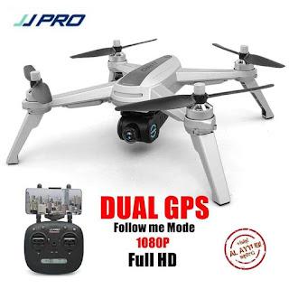 JJRC JJPRO X5 EPIK RC Quadcopter GPS Wifi Brushless 1080p FPV HD Camera