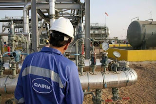 Required ITI and Diploma Candidates For Electricians, Instrumentation, Technician Position in Barmer, Rajasthan