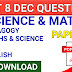CTET 8 DEC 2019 Questions Paper PDF | CTET Paper II Maths and Science PDF Download  | CTET Paper 2