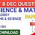 CTET 8 DEC 2019 Questions Paper PDF | CTET Paper II Maths and Science PDF Download  | CTET Paper 2