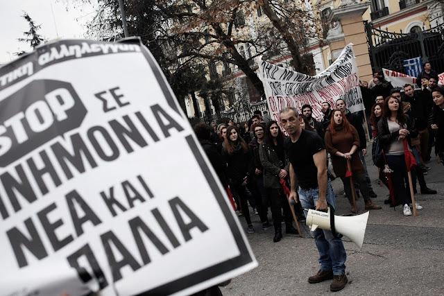 Τα Μνημόνια σώζουν Τσίπρα – Καμμένο…