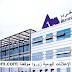 ألومنيوم المغرب يوظف عدة مناصب