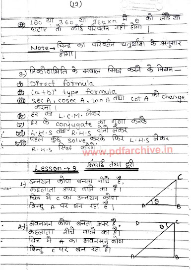 Maths Formuley-12