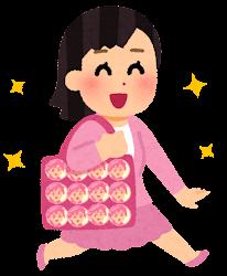 痛バッグを持つ人のイラスト(ピンク)