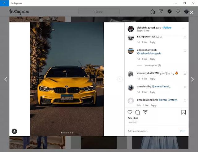 تصفح الصور والاحداث داخل تطبيق Instagram