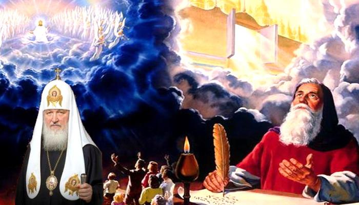 El jefe de la Iglesia Ortodoxa Rusa advierte sobre el fin de los tiempos.