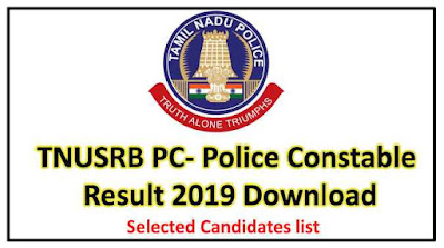 tnusrb pc police constable result 2019 download