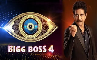Bigg Boss Telugu Season 4 Contestants list with Photos