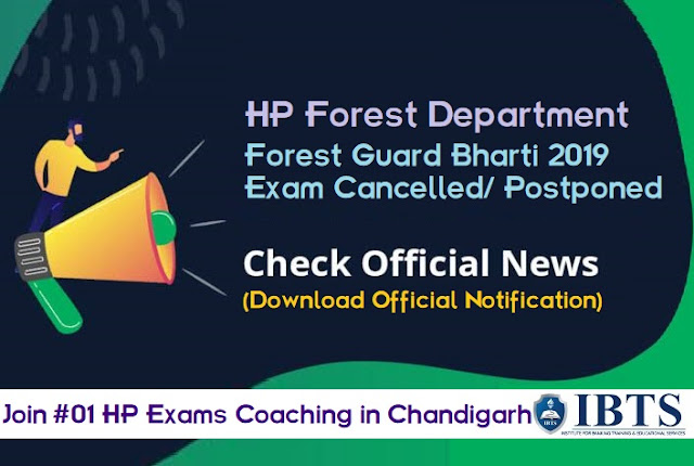 HP Forest Guard Exam Bharti 2019 Cancelled (Check Official Notification)
