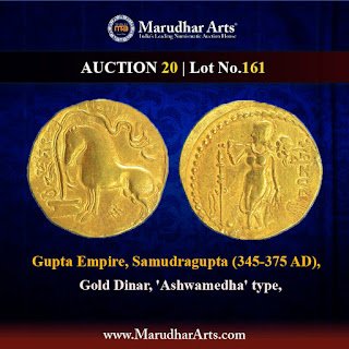 Gold Dinar Coin of Samudragupta