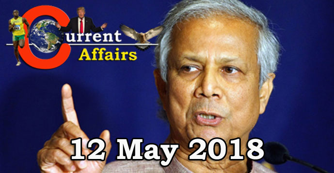 Kerala PSC - Daily Current Affairs 12/05/2018