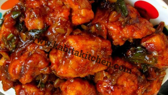 चिली चिकेन | How to Make Chilli Chicken | KabitaKitchen.com