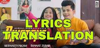 Ringtone Lyrics in English | With Translation | – Preetinder | Jannat Zubair