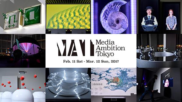 An urban technology art festival where tomorrow's ideas and technologies meet