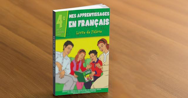 تحميل أحدث جذاذات mes apprentissages en français للمستوى الرابع ابتدائي