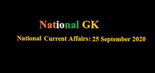 Current Affairs: 25 September 2020