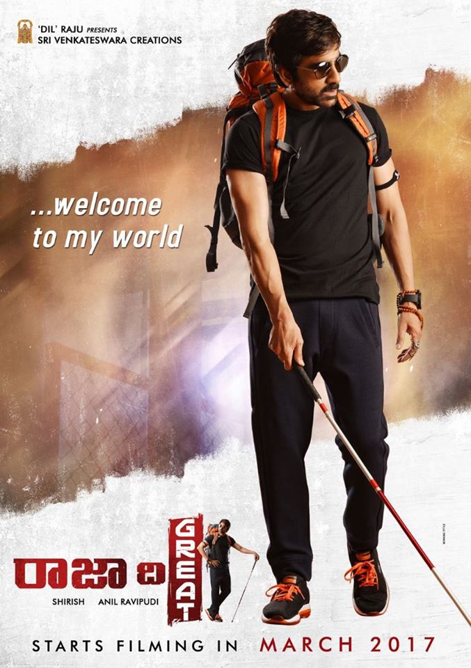 Ravi Teja next upcoming movie Raja The Great first look, Poster of download first look Poster, release date