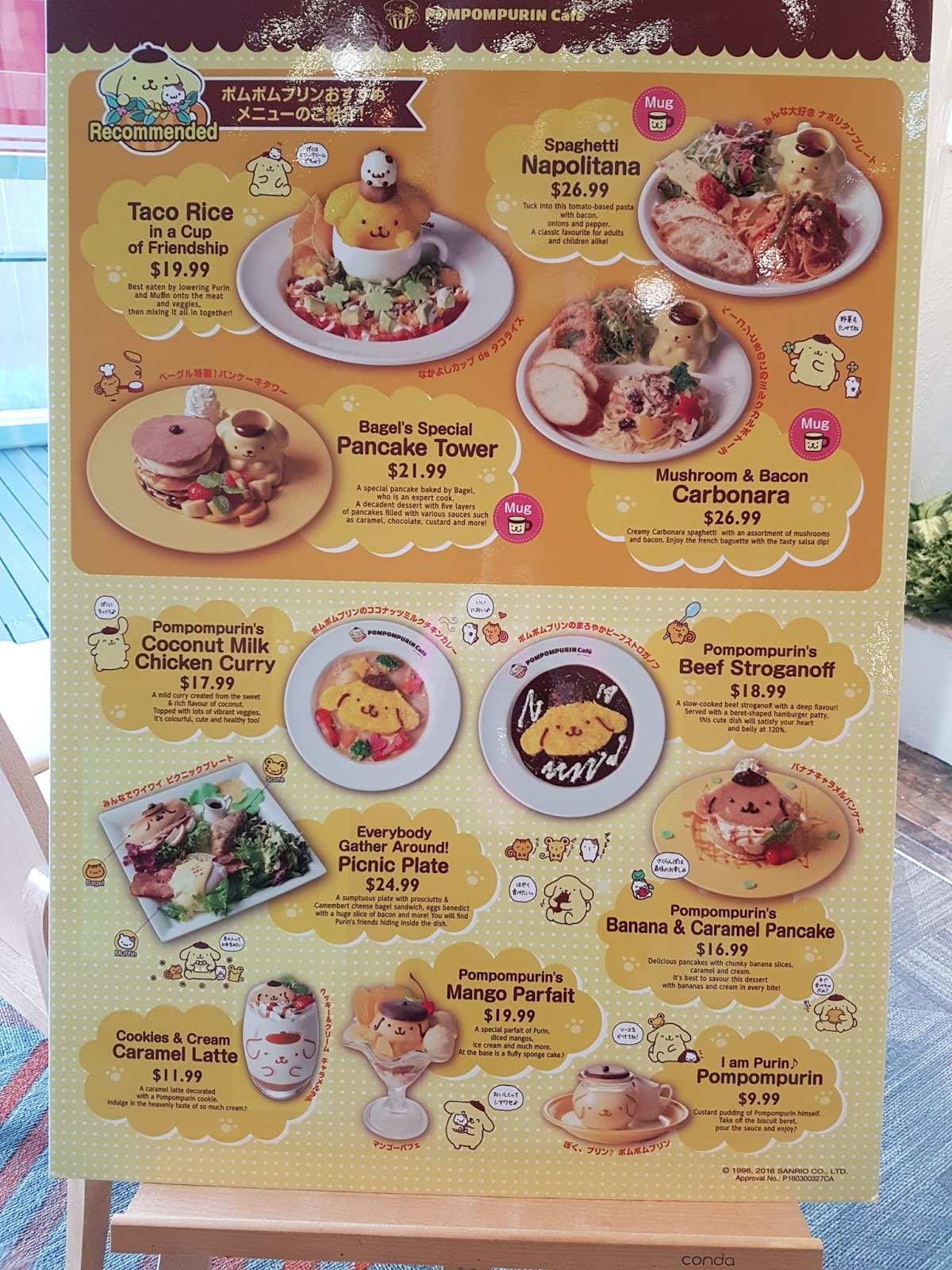 Freshapple pompompurin cafe singapore for Au jardin singapore menu