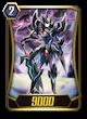 Blaster Dark G2